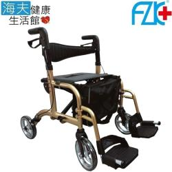 海夫健康生活館  FZK 多功能四輪車(FZK-3110)