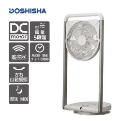 日本DOSHISHA DC摺疊風扇 FLT-253D WH (無伸縮版)