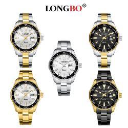 LONGBO龍波 80512時尚簡約多邊造型男士鋼帶手錶