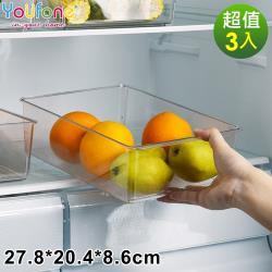 YOUFONE 透明冰箱收納保鮮盒3入組