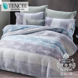 AGAPE亞加‧貝 獨家私花-瑪麗花  100%純天絲標準雙人5尺八件式鋪棉兩用被床罩組