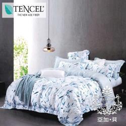 AGAPE亞加‧貝 獨家私花-輕舞優雅  100%純天絲標準雙人5尺八件式鋪棉兩用被床罩組