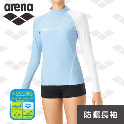 限量 春夏新款 arena 運動休閒款 LSS0106W 馭水系列防曬長袖分體泳裝顯瘦游泳衣單件健身瑜伽