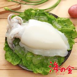 【海之金】鮮Q甜肥厚二去大花枝2隻(450g/隻)