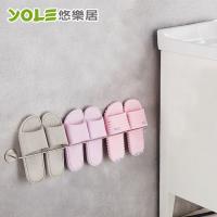 YOLE悠樂居-304不鏽鋼免釘壁掛浴室收納拖鞋架60cm-3雙2組