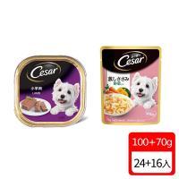 西莎 鮮食組合購-羊肉餐盒24入+低脂雞肉蔬菜蒸鮮包16入