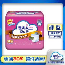 包大人防漏安心復健褲XL(12片x4包/箱)