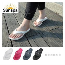 【SUN SPA】台灣製 EVA輕量 防滑夾腳拖鞋 1入(Y拖人字拖沙灘平底涼鞋涼拖鞋室內室外浴室運動)