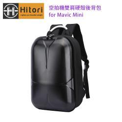 Hitori MM1空拍機雙肩硬殼後背包 for Mavic Mini