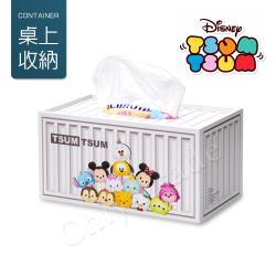 迪士尼Disney Tsum Tsum 貨櫃屋造型 衛生紙盒 面紙盒 收納盒 桌上收納 文具收納(正版授權)-白