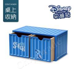 迪士尼Disney 史迪奇 貨櫃屋造型 雙抽屜 收納盒 桌上收納 文具收納(正版授權)