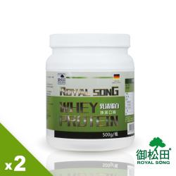 【御松田】乳清蛋白-抹茶口味X2瓶(500g/瓶)