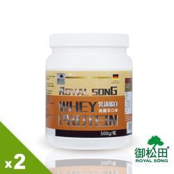 【御松田】乳清蛋白-烏龍茶口味X2瓶(500g/瓶)