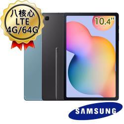 三星SamsungGalaxyTabS6Lite10.4LTEP615八核心平板電腦
