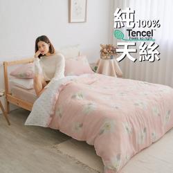 BUHO 100%TENCEL天絲床包枕套組-雙人(花嫁祈願)