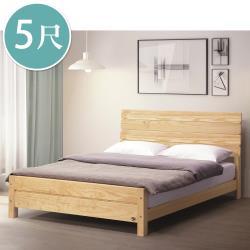 Boden-杰爾5尺雙人松木實木床架