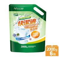 【快潔適】抗菌防螨洗衣精補充包2000g x6入