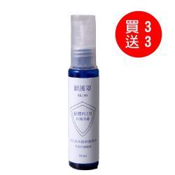 買3送3  銀護罩銀彈PLUS抗菌流感防護噴劑 (30ml)(3入)