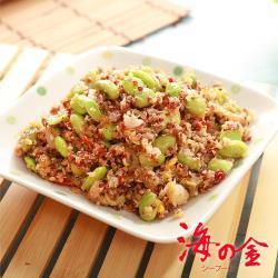 【海之金】輕采養生藜麥毛豆8包(200g/包)