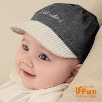 iSFun 條紋小籠包 棉質嬰兒透氣鏤空棉帽 2色可選