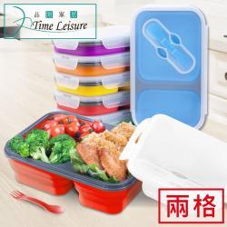 Time Leisure 可微波食品級二格矽膠折疊收納便當盒 紅