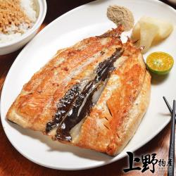 【上野物產】健康養殖台南虱目魚肚切片(140g±10%/片) x8片