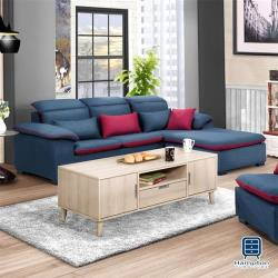 【Hampton 漢汀堡】愛墨L型沙發全組-反向(沙發/布沙發/休閒沙發/L型沙發/7段式可調整頭枕)