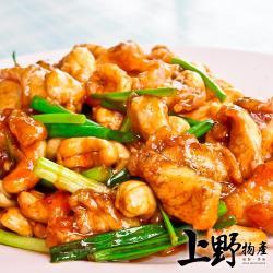 【上野物產】100%國產 嚴選新鮮雞腿肉切片(250g±10%/包)x5包