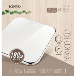 KINYO 隱藏式LED晶采體重計(DS-6586)