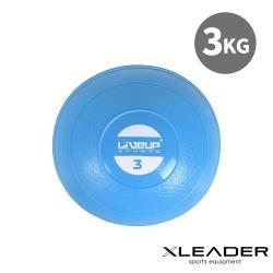 Leader X 全身肌力訓練 手握軟式重力沙球 藥球 3KG 藍色