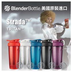 【Blender Bottle】Strada系列Tritan按壓式防漏搖搖杯28oz/828ml-5色可選