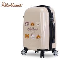 【Rilakkuma拉拉熊】奶茶小熊 20吋PC超輕量硬殼行李箱