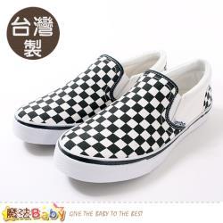 魔法Baby 女鞋 台灣製時尚潮流菱格紋帆布鞋~sd7239
