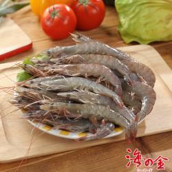 【海之金】金牌馬來活凍無毒白蝦1盒組(600g/盒,36/40規格)