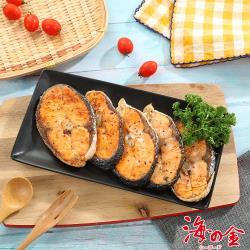 【海之金】鐵板燒專用薄切鮭魚5片組(500g/包,5片裝)