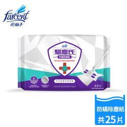驅塵氏 防螨除塵紙(25張/包)