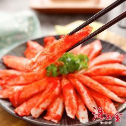 【海之金】日式風味蟹味棒1盒(270g/盒,30支入)