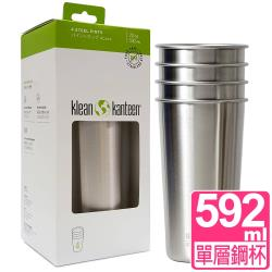 美國Klean Kanteen 單層不鏽鋼杯592ml (4入組)