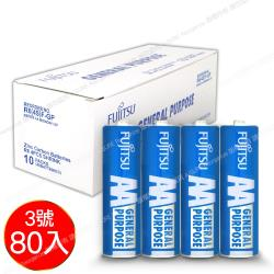 Fujitsu富士通 碳鋅3號電池AA(80顆入) R6 F-GP
