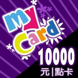 [ECKARE]MyCard 10000點 點數卡