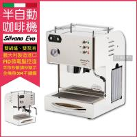 義大利《QUICK MILL》SILVANO EVO喜華諾半自動雙鍋爐咖啡機 (正品公司貨㊣原廠授權經銷,主機保固1年)
