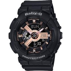 CASIO 卡西歐 Baby-G 粉紅金手錶 BA-110RG-1A