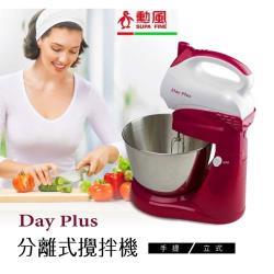勳風DayPlus 手提/立式兩用食物攪拌機  HF-C523