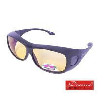 【Docomo加大型可包覆式太陽眼鏡】採用頂級夜用黃色偏光鏡片  專業設計款  完美包覆無負擔 可直接套在各類眼鏡鏡框