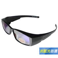 【Docomo專業抗藍光可包覆式設計款】偏光抗藍光太陽眼鏡 3C族群必備 抗藍光+UV 雙抗設計