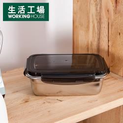 【生活工場】鮮廚煮義不鏽鋼304保鮮盒850ml