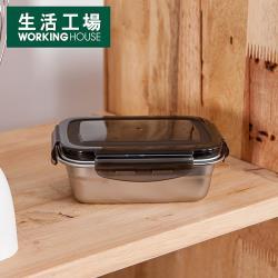 【生活工場】鮮廚煮義不鏽鋼304保鮮盒350ml