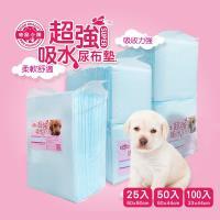 御品小舖 寵物尿布超強吸水墊8包組-柔軟舒適 25片/50片/100片