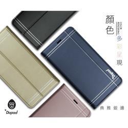 Dapad   OPPO A73 ( CPH1725 ) 6 吋   典雅銀邊-( 隱扣 )側掀皮套