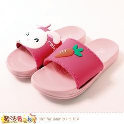 魔法Baby 女童鞋 美型俏皮休閒拖鞋~sd0635